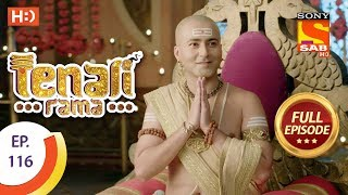 Tenali Rama - Ep 116 - Full Episode - 15th December, 2017