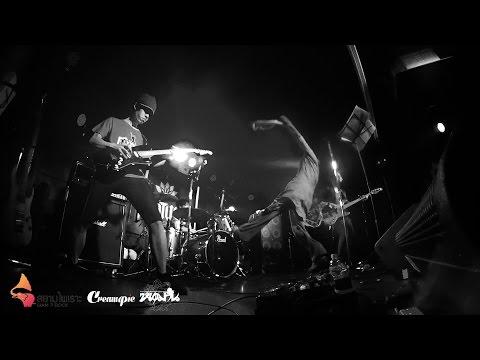 ใครที่ไหนเมื่อไรยังไง (Tribute to Creampie from Japan)