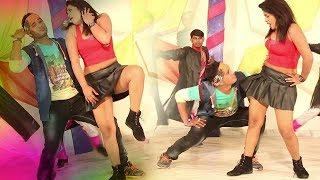 छेदा बा छोटा डाल ना मोटा - Daal Ke Hilawe - Wasar Gail Fati Ho - Bhuvar Lal - Bhojpuri Hot Song 2017