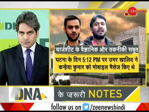 Xxx Mp4 DNA Analysis Of Chargesheet Filed Against Kanhaiya Kumar And Others 3gp Sex