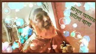 Rasul amar valobasha(রাসূল আমার ভালোবাসা) ইসলামিক গান  :