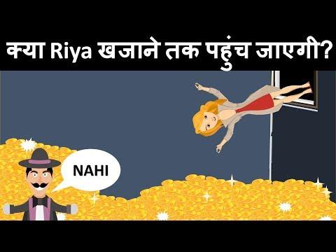Xxx Mp4 Riya और खजाने की खोज Part 10 Hindi Paheliyan Logical Baniya 3gp Sex