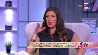 ست الحسن - تحذيرات هامة لكل أم يجب أن تفعلها بين الولد والبنت .. د. ابتسام الجيزاوي