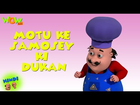 Xxx Mp4 Motu Ke Samosey Ki Dukan Motu Patlu In Hindi 3D Animation Cartoon For Kids As Seen On Nick 3gp Sex