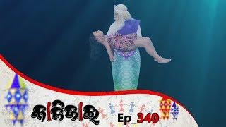 Kalijai | Full Ep 340 | 17th Feb 2020 | Odia Serial – TarangTV