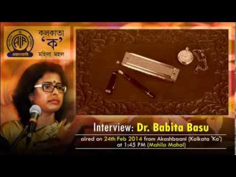 Xxx Mp4 Dr Babita Basu Harmonica All India Radio Interview 3gp Sex