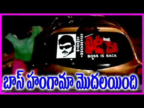 watch Chiranjeevi Fans Hungama For Khaidi No 150 Movie Started | Craze @ Peaks | Ram Charan