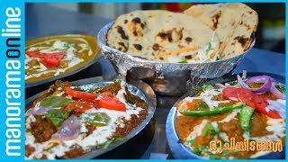 Ruchiyidangal ft. Sethi Da Dhaba / Authentic Punjabi tang
