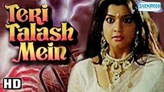 Teri Talash Mein {HD} - Krishna - Pradeepta -  Rajan Mankotia - Bollywood Full Movie
