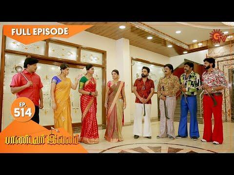 Pandavar Illam Ninaithale Inikkum 1st August 2021 Sun TV Serial Tamil Serial