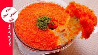 طريقة عمل اطيب كنافة نابلسية بالجبن / حلويات رمضان 2017 اقتصادية سهلة وسريعة