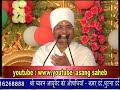 बहुत सुन्दर कहानी ( बाप - बेटा )  Sant Shri Asang Dev Ji Maharaj || Pravachan  ||