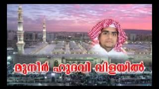 Muneer Hudavi Super Hit Speech Part 1