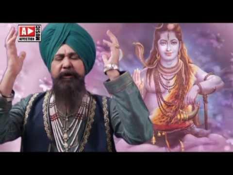 Xxx Mp4 Jai Ho Shiv Bhola By Lakhbir Singh Lakkha Latest Hits Shiv Bhajan Shiv Ki Nagariya Shiv Ke Dhaam 3gp Sex