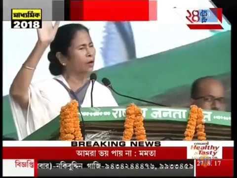 Xxx Mp4 Mamata Banerjee Addresses Desh Bachao Rally In Patna 3gp Sex