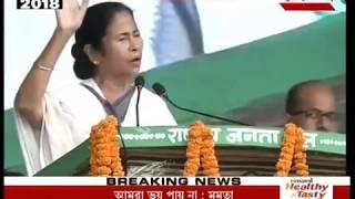 Mamata Banerjee addresses 'Desh Bachao' rally in Patna