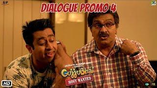 Gujjubhai Most Wanted | Dialogue Promo 4 | Siddharth Randeria | Jimmit Trivedi | 23 Feb