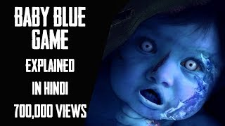 [NEW HINDI] Real Story Of Baby Blue In Hindi   Real Story Behind Urban Legends   Horror   Baby Blue