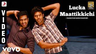 Lucka Maattikkichi Video | Arya, Santhanam | D. Imman