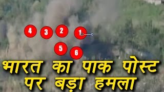 Indian Army destroyed Pakistani posts in Nowshera, Jammu and Kashmir; Watch Video   वनइंडिया हिंदी