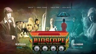 Bioscope | Full Movie Review | Spruha Joshi, Neena Kulkarni, Kushal Badrike, Smita Tambe