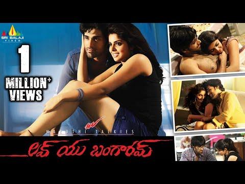 Love You Bangaram Telugu Full Movie   Latest Telugu Full Movies   Rahul, Shravya   Sri Balaji Video
