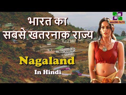 Xxx Mp4 भारत का सबसे खतरनाक राज्य Nagaland India Ka Khatarnaak State 3gp Sex