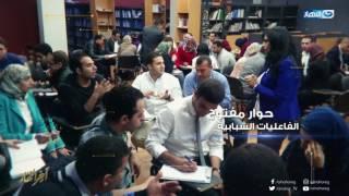 الظهور الأول للمشاركين في البرنامج الرئاسي لتأهيل الشباب في أخر النهار مع محمد الدسوقي رشدي