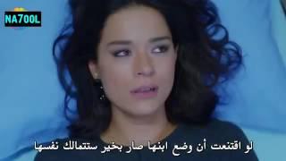 مسلسل لن اتخلى ابدا الحلقة 32 مترجمة