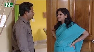 Bangla Natok Houseful l Episode 63 I Mithila, Mosharof Karim, Hasan Masud  l Drama & Telefilm