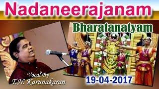 Nadaneerajanam | 19-04-17 | SVBC TTD