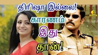 Trisha is not a part of samy 2 movie   Latest   Tamil   cinema news   Movie news  Kollywood news 