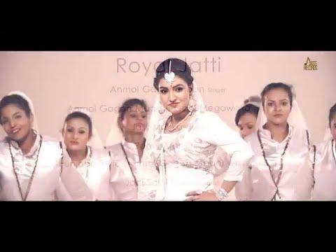 Royal Jatti Song teaser Video By Anmol Gagan Maan | Hit Punjabi Music