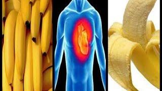 لن تصدق | فوائد الموز الصحية على جسمك | عجيب