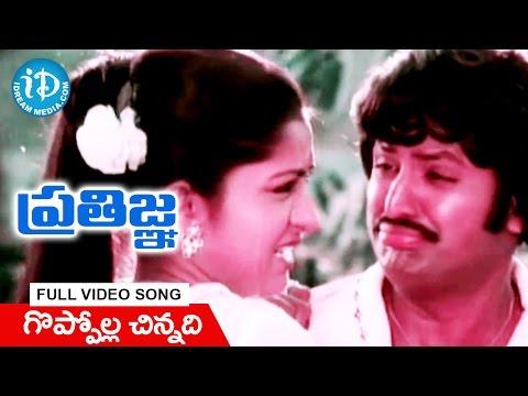 Xxx Mp4 Pratigna Songs Goppolla Chinnadi Video Song Mohan Babu Kavitha Satyam 3gp Sex