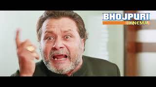 Phoohar Sanima | Full Bhojpuri Cinema | Uncut Movie