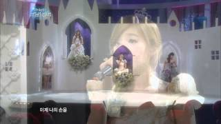 【TVPP】SNSD - Magic Castle, 소녀시대 - 마법의 성 @ SNSD's Christmas Fairy Tale