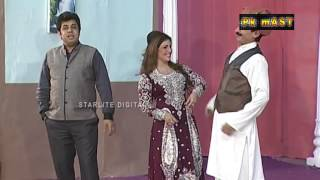 Best of Iftikhar Thakur and Mahnoor New Stage Drama Full Comedy Funny Clip