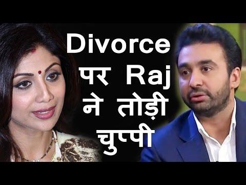 Shilpa Shetty's Husband Raj Kundra Reacts To Divorce Rumours