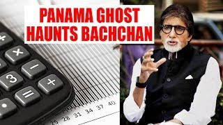 Amitabh Bachchan on income tax radar in Panama Papers case