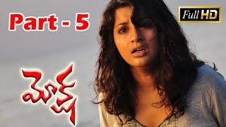 Moksha Telugu Latest Horror Movie Parts 5/5 || Meera Jasmine | Disha Pandey | Rajeev Mohan