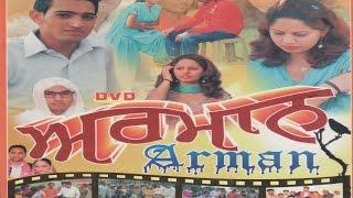 Punjabi Movie - Armaan Full Movie ਅਰਮਾਨ   Punjabi Comedy Movies   New Movies 2016   dvdrip