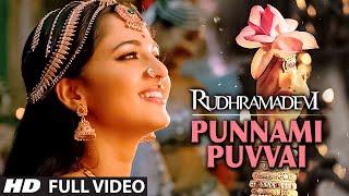 Punnami Puvvai  Full Video Song || Rudhramadevi || Allu Arjun, Anushka, Rana Daggubati, Prakashraj