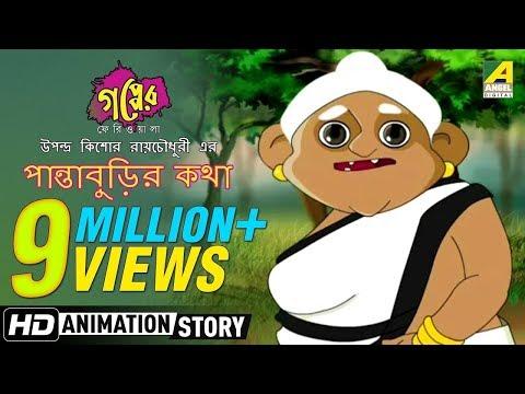 Xxx Mp4 Gapper Feriwala Panta Burir Kotha Bangla Cartoon Video 3gp Sex