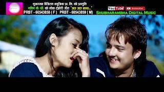 Hit Lok dohori Geet 2017 l 2073 यो गीत सुनेर नरुने को होला मन सबै को हुन्छ