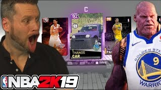 I DRAFTED THANOS CAR! FIRST DRAFT of NBA 2K19