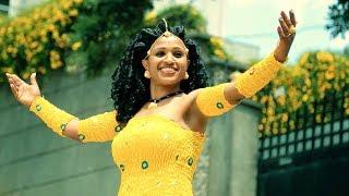 Mulualem Welde - Eyamaregn | እያማረኝ - New Ethiopian Music 2017 (Official Video)