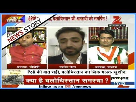 Xxx Mp4 Will PM Modi S Remarks On Baluchistan Change India S Policy Towards Pakistan Part III 3gp Sex
