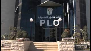 Palestine Goverment  Khabar
