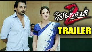 Care Of Footpath Movie Official Trailer